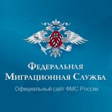 Загранпаспорт нового образца советский район